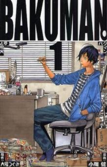 Bakuman T1