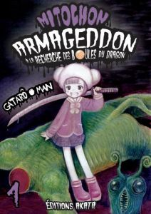 Mitochon Armageddon T1