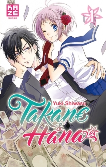 Takane & Hana T1