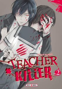 Teacher Killer T2