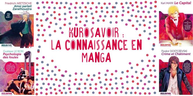 Kurosavoir _ La connaissance en manga.png
