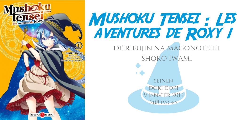 Mushoku Tensei _ Les aventures de Roxy #1