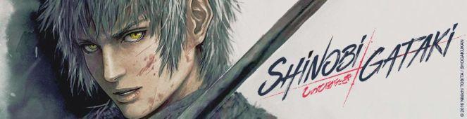 Shinobi gataki bannière