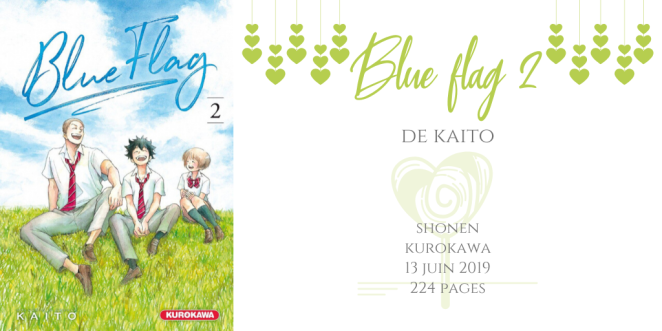 Blue flag #2
