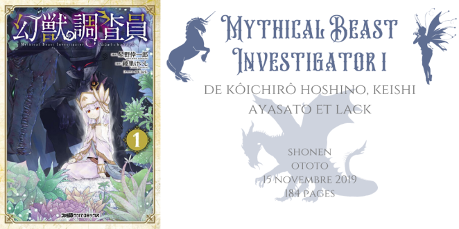 Mythical beast investigator #1.png