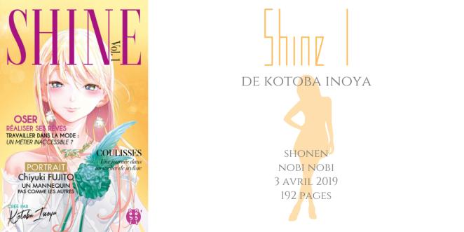 Shine #1