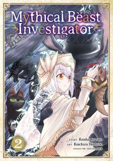 Mythical beast investigator T2