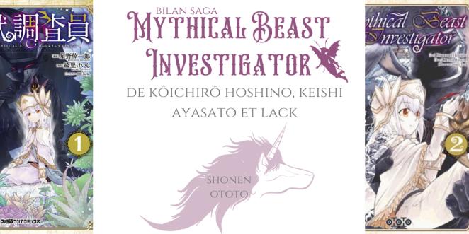 Mythical beast investigator - Bilan saga