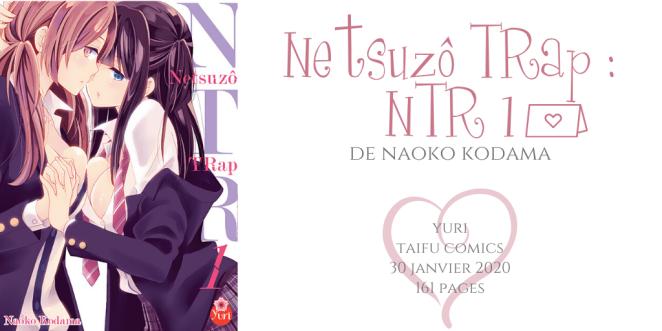 Netsuzô TRap _ NTR #1