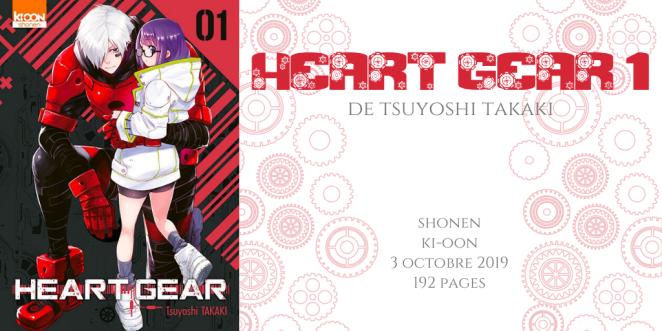 Heart gear #1