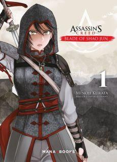 Assasin's creed blade of shao jun T1