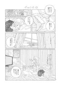 Le monde selon Setchan image 1