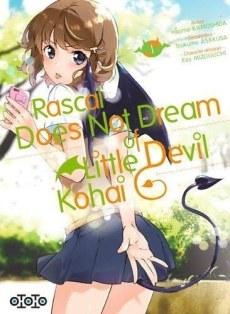 Rascal does not dream of little devil kohai T1