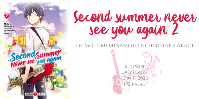 Second summer never see you again #2
