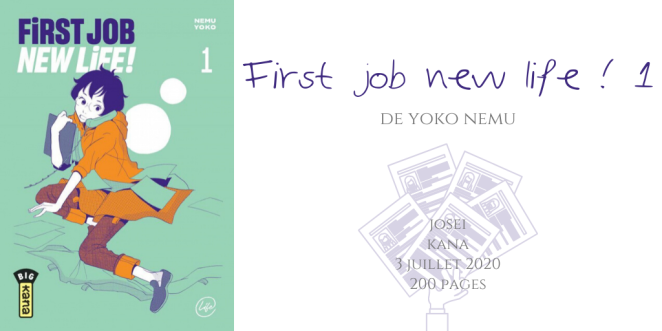 First job new life #1