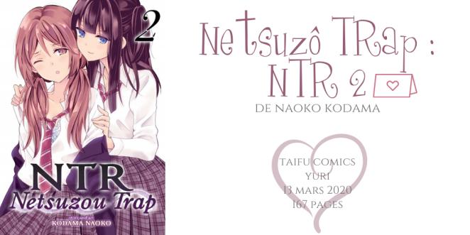 Netsuzô TRap _ NTR #2