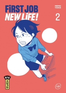 First job new life T2